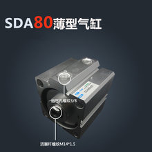цена на SDA80*15 Free shipping 80mm Bore 15mm Stroke Compact Air Cylinders SDA80X15 Dual Action Air Pneumatic Cylinder