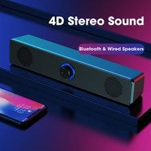 4D Surround Computer Speakers Soundbar Bluetooth & Wired Subwoofer Sound Bar for Laptop PC Home Theater TV Aux Desktop Speaker