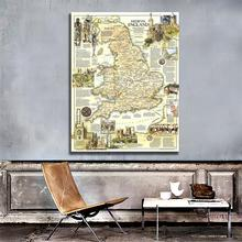 150x225cm HD Printed Medieval England Map Vinyl Spray Painting Waterproof Home Decor Wall Art For Office