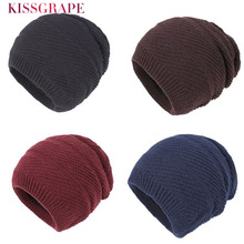 купить New Fashion Loose Knitted Hat Beanie Hats Warm Cap Winter Outdoor Bonnet Skiing Soft Cap Men Women Solid Hip-hop Baggy Solid Hat по цене 321.75 рублей