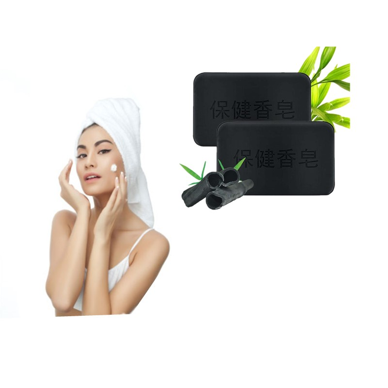Bamboo Charcoal Cleaner Removal Pimple Pore Acne Treatment Face Care Wash Basis And Anti Allergic Moisturizing Facial Soap 40g