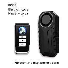 Bicycle Alarm Wireless Anti Theft Burglar Security