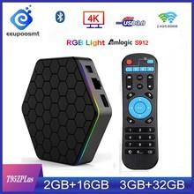 T95Z Plus Smart Tv Box 3 Gb/32 Gb Amlogic S912 Octa Core 8 Core 64 Bit Cpu Android 7.1 Tvbox 2.4G/5 Ghz Wifi Bt 4.0 4K Set Top Box