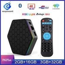 T95Z Plus 스마트 TV 박스 3GB/32GB Amlogic S912 Octa 코어 8 코어 64 비트 CPU 안드로이드 7.1 TVBOX 2.4G/5GHz WiFi BT 4.0 4K 셋톱 박스