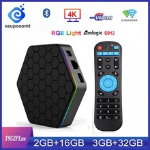 T95Z プラススマート tv ボックス 3 ギガバイト/32 ギガバイト amlogic S912 オクタコア 8 コア 64 ビット cpu アンドロイド 7.1 tvbox 2.4 グラム/5 ghz 無線 lan bt 4.0 4 18k セットトップボックス