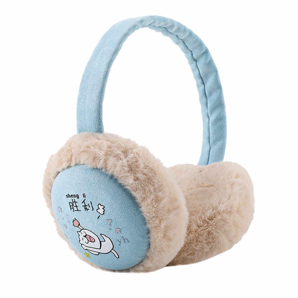 Oreillettes pour enfants | Automne et hiver, couleur unie, écouteurs de ski chauds et confortables, oreillettes à la mode pour garçons et filles