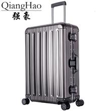 20 #8243 25 #8243 29 #8243 inch 100 Aluminium alloy Luggage Suitcase Travel Traveling Trolley Rolling Spinner Hardside Carry On Luggage Suitcase cheap QIANGHAO Aluminum 4 1-5 9kg 52-76cm Hardside Luggage 23-26cm 37-50cm QH380 Unisex