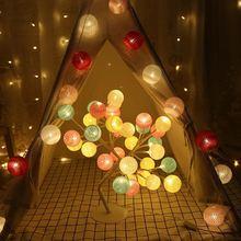22 м 20 led ватный шар гирлянда наружное украшение детская кровать