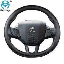 Автомобильные аксессуары для Peugeot 2008 2013 ~ 2018 лет, чехол рулевого колеса автомобиля, углеродное волокно + искусственная кожа, интерьер