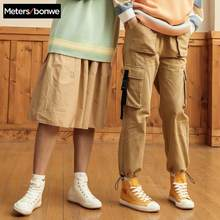 Metersbonwe 2020 New Spring Casual Overalls Pants For Women Trousers Fashion Handsome student Straight casual cargo pants(China)