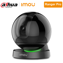 Dahua Security Camera Auto Cruise Wifi camera PTZ Network Surveillance Camera Privacy Mask Two way talk Smart tracking