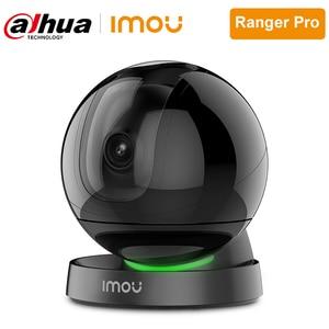 Image 1 - Dahua Security Camera Auto Cruise Wifi camera PTZ Network Surveillance Camera Privacy Mask Two way talk Smart tracking