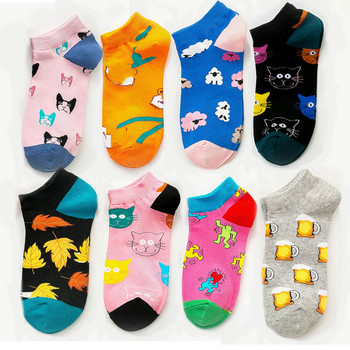 PEONFLY Spring New Women Cotton Socks Novelty 2020 Summer Cute Cartoon Cat Sheep Animal Ankle Korean Short Casual - discount item  25% OFF Women's Socks & Hosiery