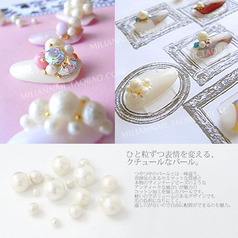 Japanese-style Magazine Celebrity Style Nail Ornament Sponge Pearl Cotton Flower Beads Zhou Wen Zhu Sugar Ball Beads DIY Accesso