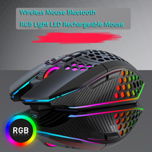 LED Backlit Wireless Mouse Rechargeable Bluetooth Gaming Office Mouse Wireless For Laptop PC Gaming Mouse RGB 1600 DPI Silent T5