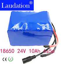 24v battery 24V 10ah lithium pack 25.2V10AH motor wheelchair ion 250W electric bicycle free shipping bms