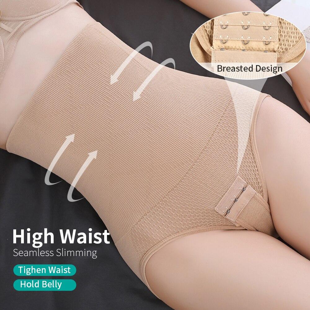 Waist trainer Butt Lifter Seamless Women High Waist Slimming  belt Tummy Control Panties Briefs Shapewear Underwear Body Shaper|Control Panties|   - AliExpress