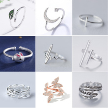 SMJEL Multi-style Vintage Feather Rings Adjustable Moon Star Butterfly Geometric Finger Rings For Women Knuckle Jewelry Joyas