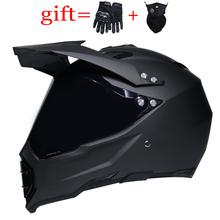 Profesjonalny kask motocrossowy motocykl terenowy kask casco casque cascos para moto dot kask mot kask capacete kask kask tanie tanio MM (pochodzenie) Helmets Unisex Carbonfiber 1 4kg
