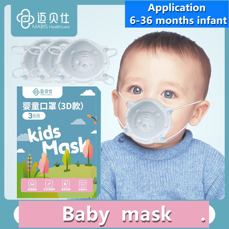 0.5-6 Years Old Baby Mask Baby Face Mask 3D Infant Mask Toddler Masks Protect Breath Tiger Shape Stop Tim Dustproof PM2.5