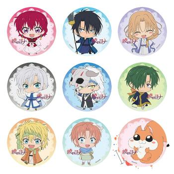 Akatsuki No Yona Anime Badge Yona Son Haku Shina Jieha Zeno Suuon Yona of the Dawn Cute Metal Badge Brooch Pins image