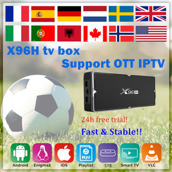 Smart TV Box Android Arabic French German Italy Spain Dutch Belgium Sweden UK US CA IPTV Android Smart TV Box No APP Included sunatv iptv 1 yeare iptv included nexbox a95x r1 android 6 0 4000channels configured france arab dutch sweden usa canada