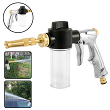 Car Wash Gun Auto Water Foam Cleaning Guns Alloy High Pressure Guns Home Garden Wash Foam Gun Truck Cleaning Nozzle Spray