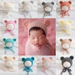 Детский головной убор с медведем головной убор реквизит для детской фотосъемки головной убор аксессуары для фотографий