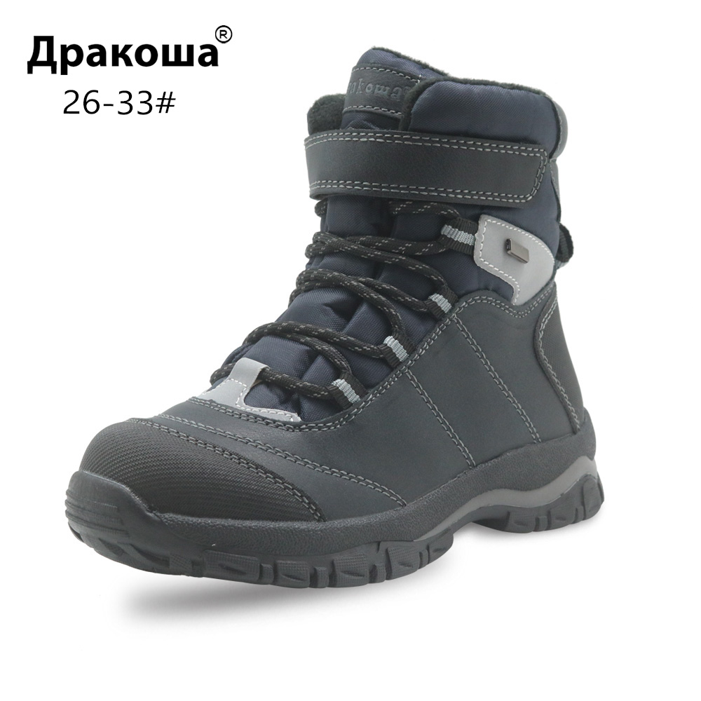 Apakowa Children Reflective Winter Boots For Boys Kids Outdoor Wind-resistant Fur Lining Lightweight Luminous Design Snow Boots