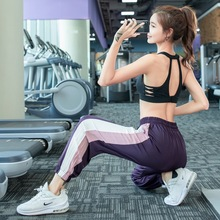 Yoga-Pants Sportswear Training Fitness Clothin Workout Jogging Women Gym Stripe Ef8231-Side