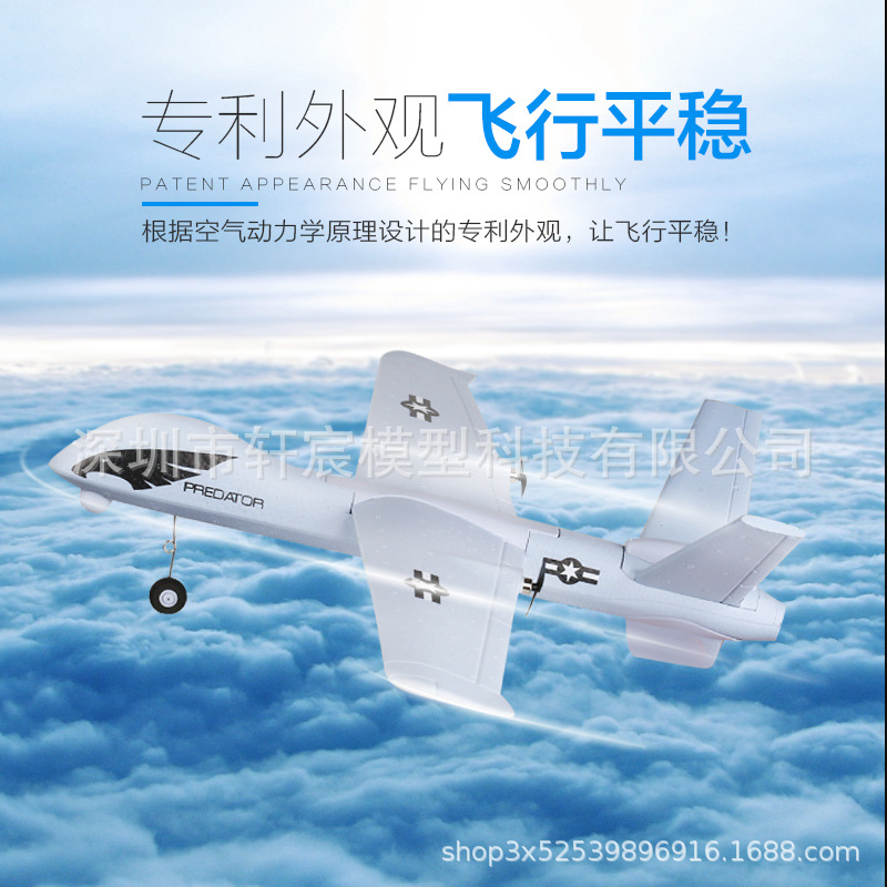 Upgraded Remote Control Aircraft America Predator DIY Unmanned Aerial Vehicle Gliding Fixed-Wing Toy EPP Model Airplane Reconnai
