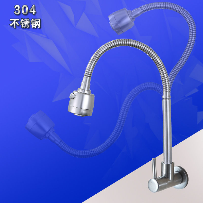 304 Stainless Steel Wall-in Balcony Laundry Tub Mop Pool Faucet Single Cold Water Universal Leading Horizontal Wholesale