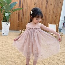 Tonytaobaby Girls Dress Champagne Color Sequin Flashing Camisole Pure Cotton Mesh Princess Debutante-Style(China)