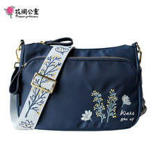 Flower Princess Embroidery Wide Strap Crossbody Bag for Women Nylon Casual Shoulder Bag Womens Messenger Bag Daily Use