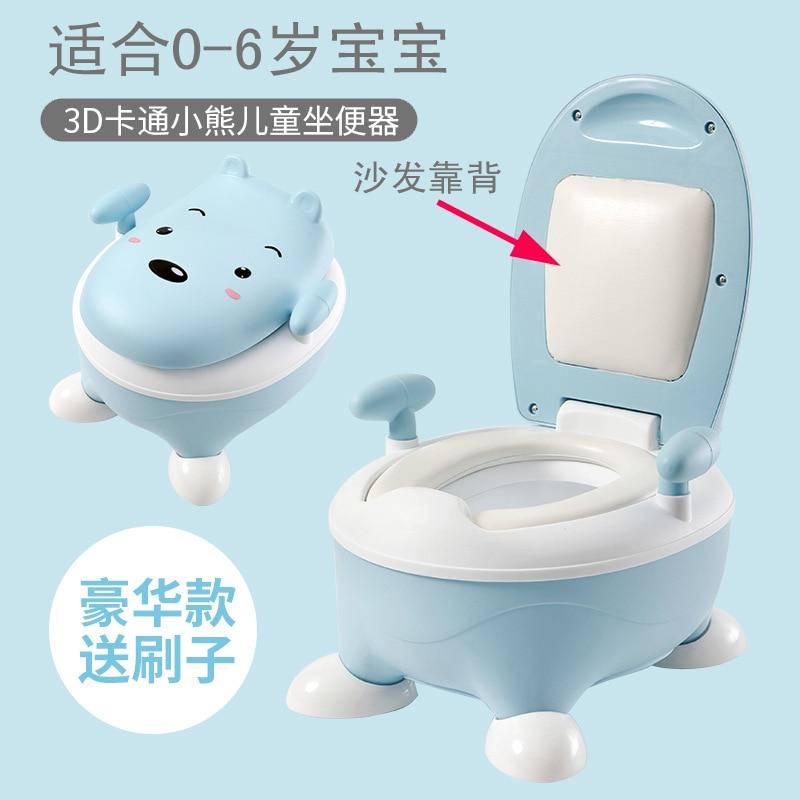 Men And Treasure Pedestal Pan Children Training Chamber Pot Baby GIRL'S Bedpan Kids Infants Night Urinal Large Size Toilet Bucke