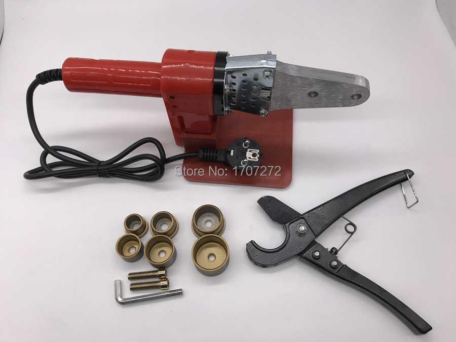 Envío Gratis, máquina de soldadura PPR con control de temperatura, máquina de soldadura de tubos de plástico, máquina soldadora AC 220V 600W 20-32mm