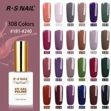 RS NAIL 15ml vernis semi permanent 308 colors gel nail polish led lamp lacquer uv resin French manicure unhas de (4)