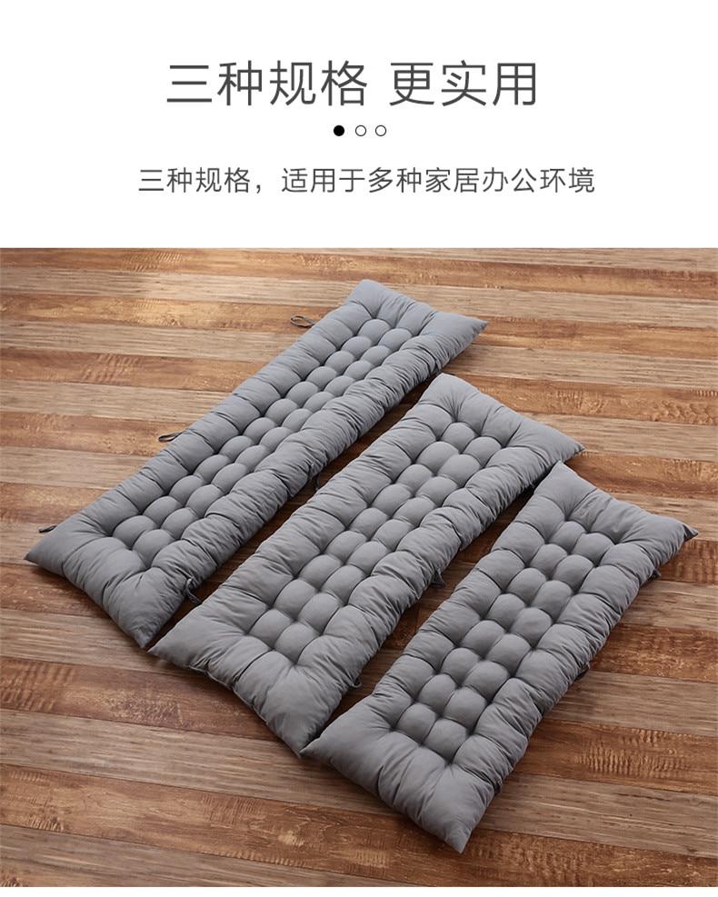 H703ccf3d63cc415e80ebc90ae5917347f Solid Color Cushion Soft Comfortable office Chair seat cushions Reclining chair cushion Long cushion Various sizes are available