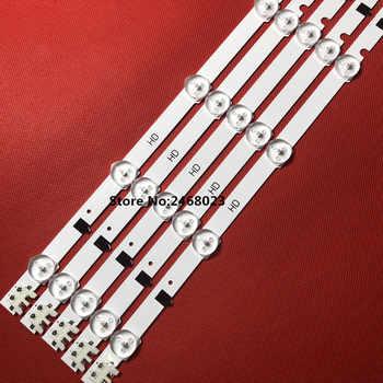 655MM LED For Sam Sung Sh arp-FHD 32\'\'TV D2GE-320SC1-R0 CY-HF320BGSV1H UE32F5000AK UE32f5500AW UE32F5700AW HF320BGS-V1 100%NEW