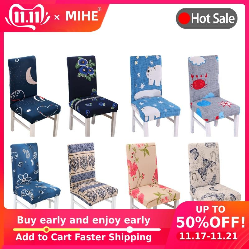 MIHE Modern Banquet Chair Cover Stretch Printed Hotel Chair Covers For Kitchen Wedding Seat Cover Dining Pastoral Chair Case