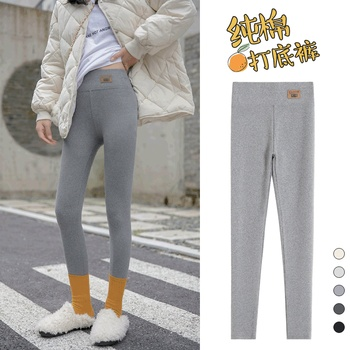 2020 new style of spring and autumn thin high waist tight elastic Leggings grey large size autumn pants pure cotton Leggings image