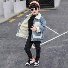 Coat Outerwear Jackets Parkas Hooded Mid-Long Drawstring Autumn Boys Kids Winter New