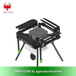 Image 2 - JMR X1100 5L dört eksenli tarımsal sprey drone çerçeve kiti Parts1300mm dingil mesafesi katlanır uçuş platformu İha