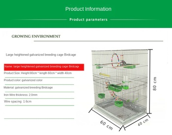 Large Bird Cages for Parrots Parakeet Octopus Metal Birdhouse Heightened Breeding Cage Bird Kages Bird Nest Pigeon Supplies 4