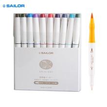 Japanese SAILOR Water Color Double Head Brush Pen Pigment Four Seasons Color Kawaii Marker Cartoon caricatures 20pcs/set
