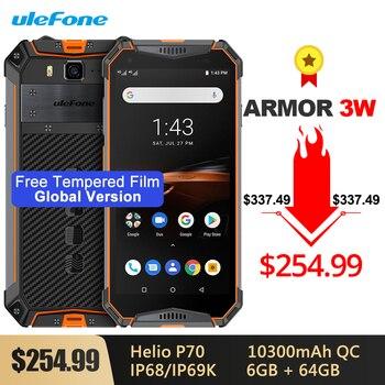Перейти на Алиэкспресс и купить Смартфон Ulefone Armor 3W, глобальная версия, IP68 водонепроницаемый прочный телефон, 10300 мАч, Android 9,0, Helio P70, 6 ГБ + 64 ГБ, камера 21 МП, NFC, 4G