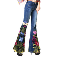2018 Spring and Summer New Slim Women's Embroidered Flares Washed Jeans Embroidery Chiinese National Style Flare Long Pants