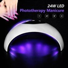 Новое поступление Профессиональный СВЕТОДИОДНЫЙ УФ-Сушилка для ногтей лампа для сушки гель-лака салон отверждения маникюрная машина сушилка быстрая сушка лампа