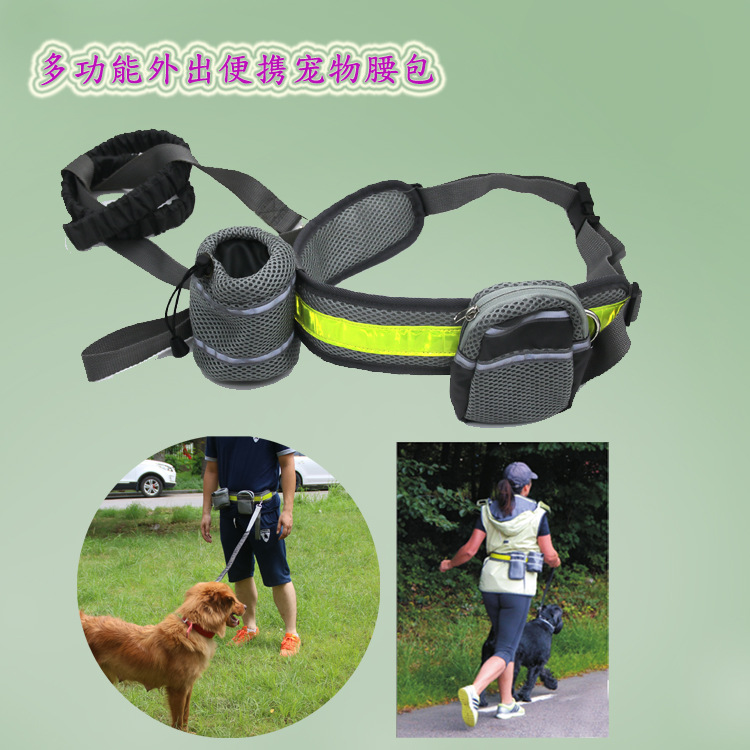 Dog Training Extendable Hand Holding Rope Nylon Sports Running Hand Holding Rope Pet Wallet Set