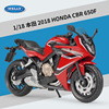 Welly 1:18 2018 CBR650F CR250R 1999 VINO YJ50R MV AGUSTA F4-S Tiger 800 GSX-R 750 CR125 450 SX Racing Alloy Motorcycle Model Toy